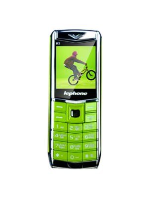 Used Lephone Mobile Price in India, Second Hand Mobile